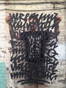 David Veroone Papercut