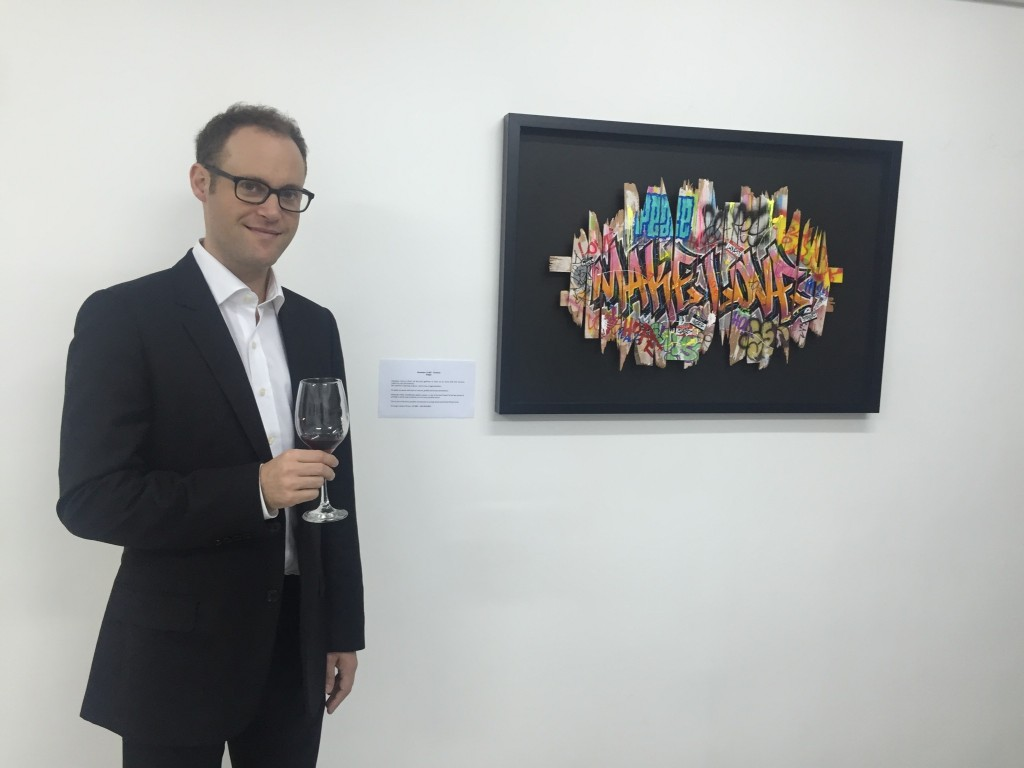 Alexandre Petit Cornbread Gallery
